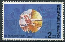 Thailand, michel 1654, xx