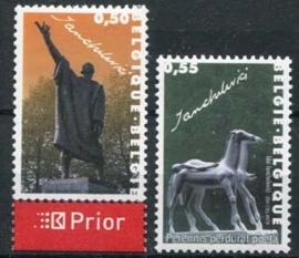 Belgie, obp 3308/09 , xx