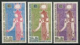 Centrafricain, michel 53/55, xx