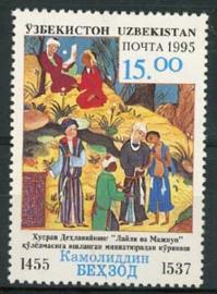 Uzbekistan, michel 93, xx