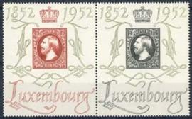 Luxemburg, michel 488/89 , xx