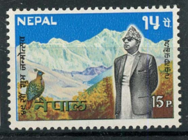 Nepal, michel 224, xx