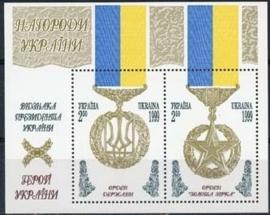 Ukraine, michel blok 14, xx
