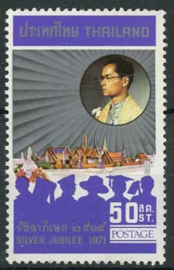 Thailand, michel 601, xx