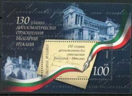 Bulgarije, michel blok 319, xx