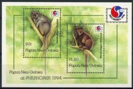 Papua N.Guinea, michel blok 6, xx