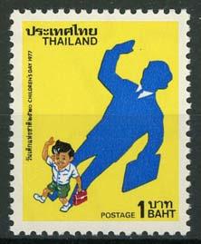Thailand, michel 831 , xx