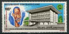 Centrafricain, michel 247, xx