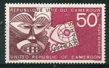 Cameroun, michel 785 , xx
