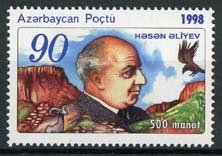 Azerbaidjan, michel 418, xx