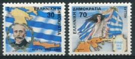 Griekenland, michel 1696/97 A, xx