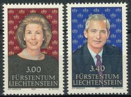 Liechtenstein, michel 1024/25, xx