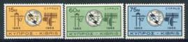 Cyprus, michel 253/55, x