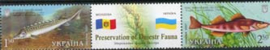 Ukraine, michel 894/95, xx