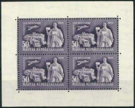 Hongarije, michel kb 1065, xx