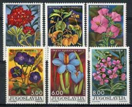 Joegoslavie, michel 1601/06, xx