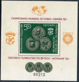Bulgarije, michel blok 111, xx