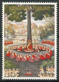 Thailand, michel 1550, xx