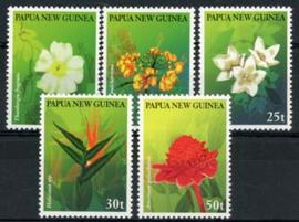 Papua N.Guinea , michel 608/12, xx