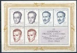Joegoslavie, michel blok 13, xx