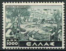 Griekenland, michel 559, xx