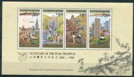 Hong Kong, michel blok 10, xx
