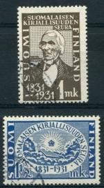 Finland, michel 162/63, o