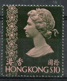 Hong Kong, michel 280 y, xx