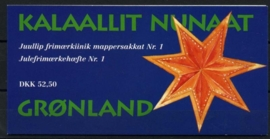 Groenland, michel MH 5, xx