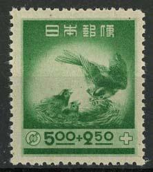 Japan, michel 410, xx