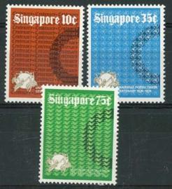 Singapore, michel 215/17, xx