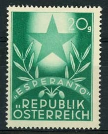 Oostenrijk, michel 935, xx