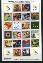 Brazilie, michel kb 3007/26, xx