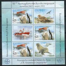 Bulgarije, michel blok 254, xx