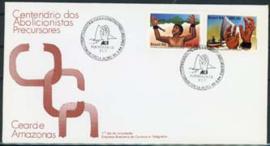 Brazilie, FDC michel 2021/22, 1984