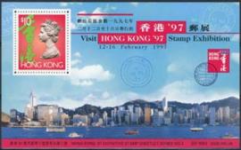 Hong Kong, michel blok 42, xx