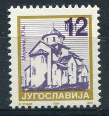 Joegoslavie, michel 3102, xx