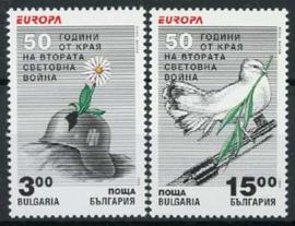 Bulgarije, michel 4151/52, xx