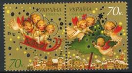 Ukraine, michel 914/15, xx