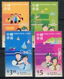 Hong Kong, michel 849/52, xx
