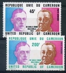Cameroun, michel 792/93 , xx