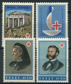 Griekenland, michel 823/26, xx
