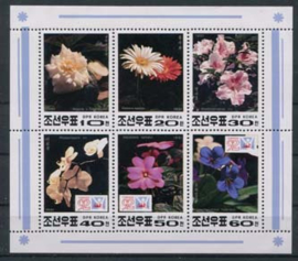Korea N., michel kb 3241/46, xx