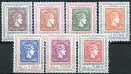 Griekenland, michel 2633/39, xx