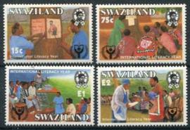 Swaziland, michel 571/74, xx