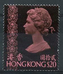 Hong Kong, michel C 305, xx