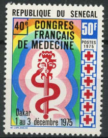 Senegal, michel 576, xx
