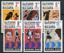 Bulgarije, michel 4184/89, xx