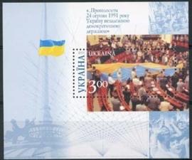 Ukraine, michel blok 32, xx