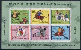 Korea N., michel kb 1867/72, xx